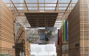 Congo Pavilion